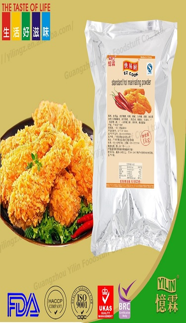 Ezees Fried Fish Powder 250g