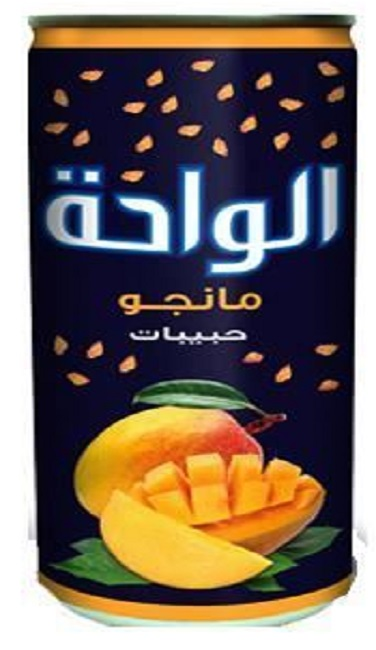 AL Waha Pineapple Float Can